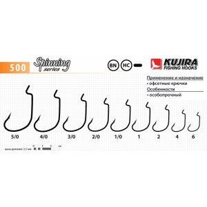 Крючки Kujira Spinning 500
