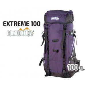 Рюкзак трекинговый Comfortika AK2505 100 литров