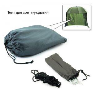 Тент для зонта-укрытия CT2-25PUG зеленый
