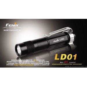 Фонарь Fenix Flashlights LD01 Cree R2 (85лм)