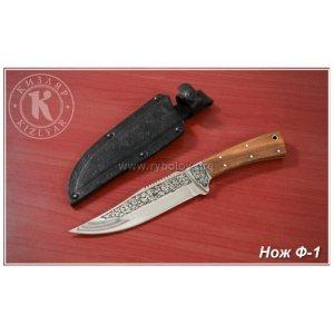 Нож Ф-1