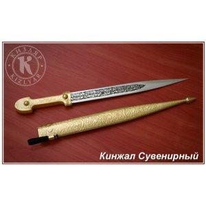 Кинжал Сувенирный (металл)