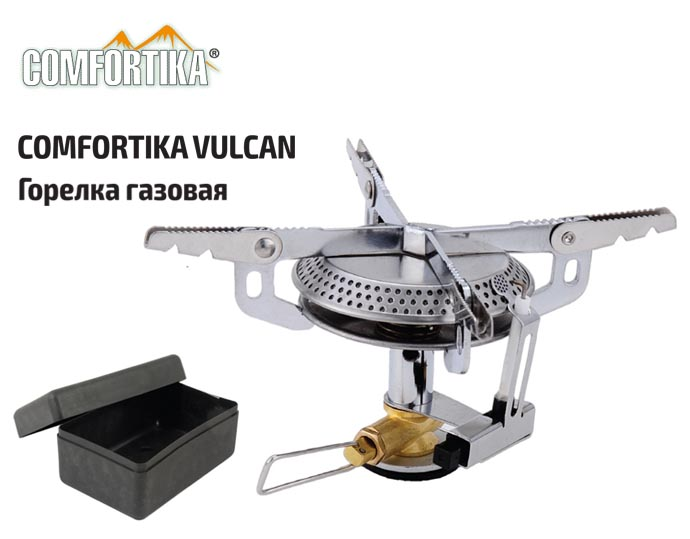 Горелка газовая Comfortika Vulcan