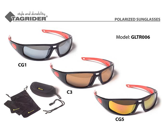 Очки поляризационные Tagrider в чехле GLTR 006