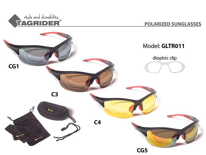 Очки поляризационные Tagrider в чехле GLTR 011 диоптрийная вставка