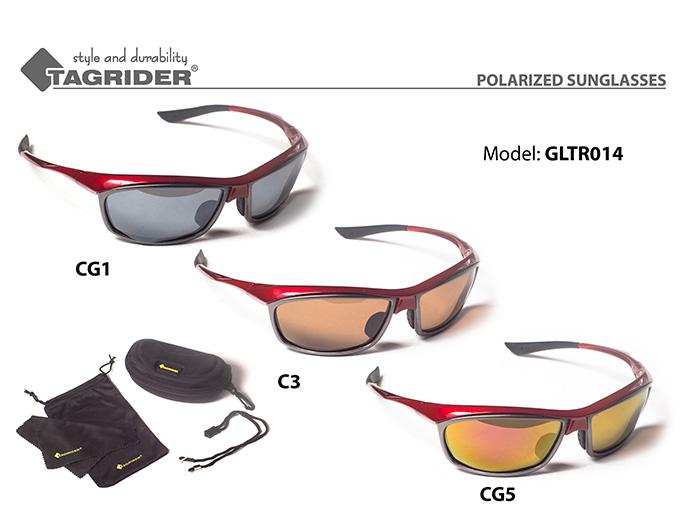 ���� ��������������� Tagrider � ����� GLTR 014