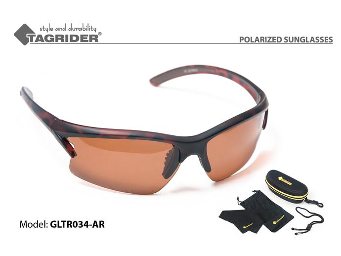 Очки поляризационные Tagrider в чехле GLTR 034 AR