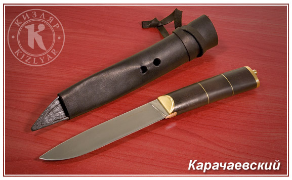 Нож Карачаевский (металл/дерево-орех) Kizlyar