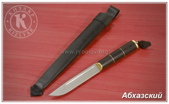 Нож Абхазский (металл/дерево-орех) средний Kizlyar