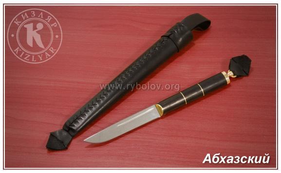Нож Абхазский (металл/дерево-орех) малый Kizlyar