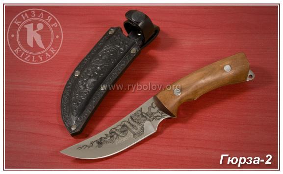 Нож Гюрза -2 (дерево-орех) рис. на клинке Kizlyar