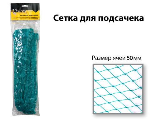 Сетка для подсачека Akara 60 см