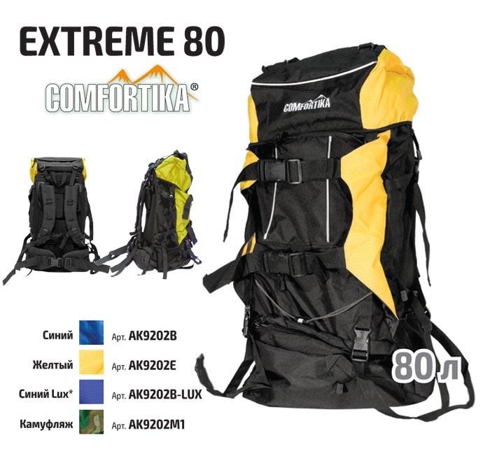 Рюкзак трекинговый Comfortika AK9202 80 литров