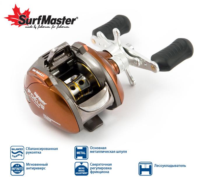 ������� ����������������� Surf Master Focus FC10A 6+2bb R ������� + ������ Surfmaster