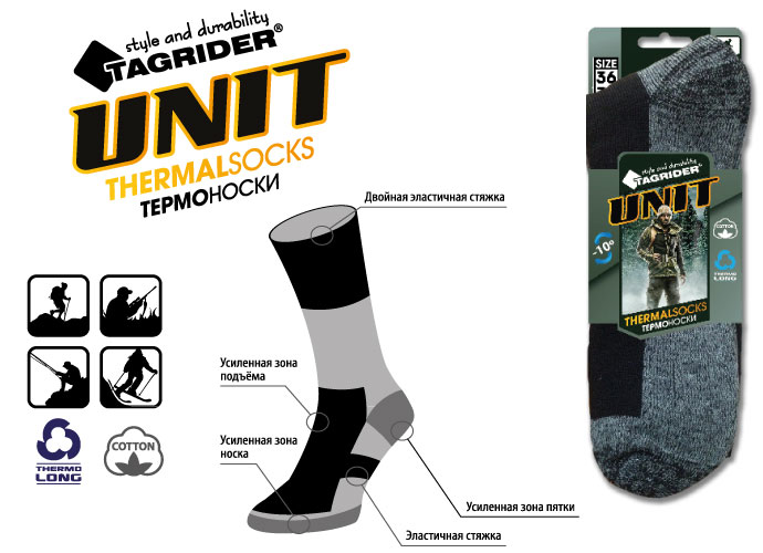 Носки термо Tagrider Unit