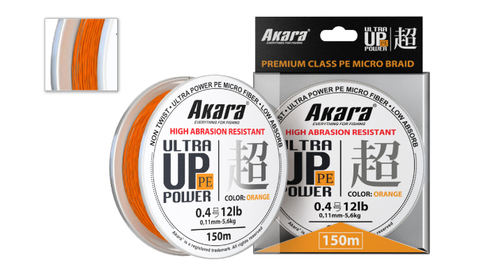Шнур Akara Ultra Power PE Micro Braid Orange