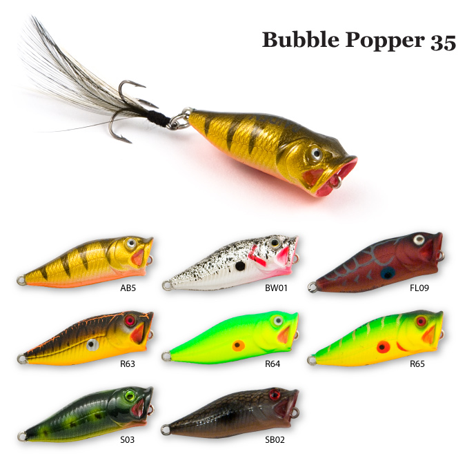 Воблер RAIDEN Bubble Popper 35
