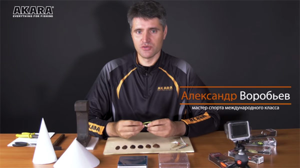 Александр Воробьев чемпион мира по спиннингу
