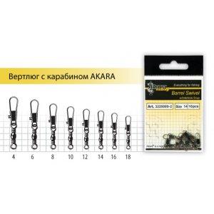 Вертлюг с застежкой Akara Barrel Swivel with Interlock Snap 21002