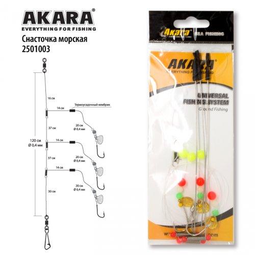 Снасточка морская Akara 2501003 №2