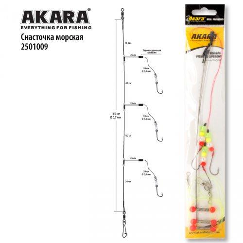 Снасточка морская Akara 2501009 №2