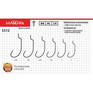 Крючки Maruto серия Spin Pro 3312