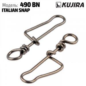 Застежка Kujira Italian Snap серия 490