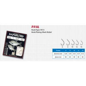 Поводок с крючком Maruto BREAM 9513