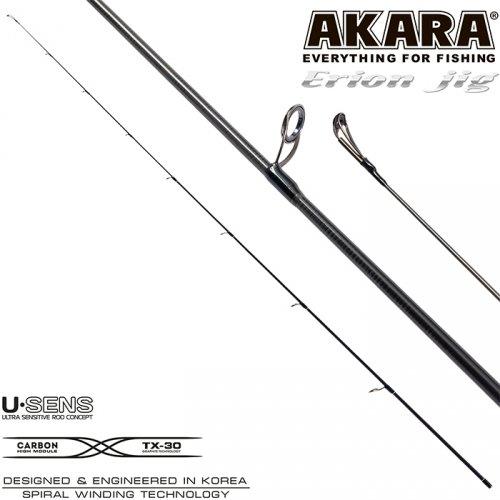 Хлыст угольный для спиннинга Akara Erion Jig Spin IM9 (2-8) 1,98 м
