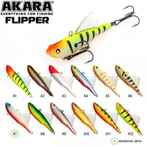Воблер раттлин Akara Flipper 70