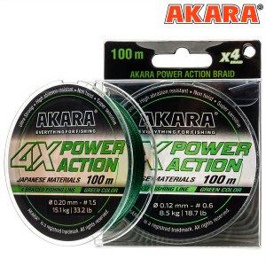 Шнур Akara Power Action X-4 Green 100 м