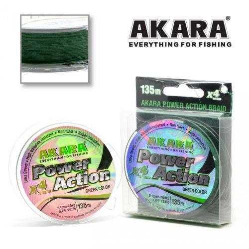 Шнур Akara Power Action X-4 Green 135 м