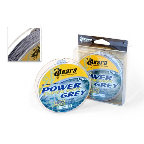 Шнур Akara Power Super Soft Grey 150 м
