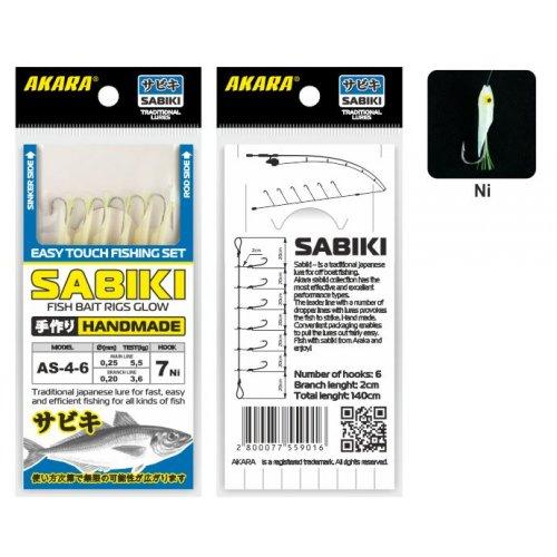 Сабик Akara Fish Bait Rigs Glow 4 Ni