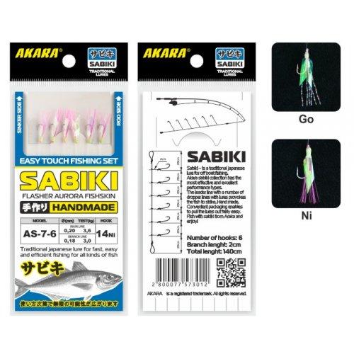 Сабик Akara Flasher Aurora Fishskin 7 Ni