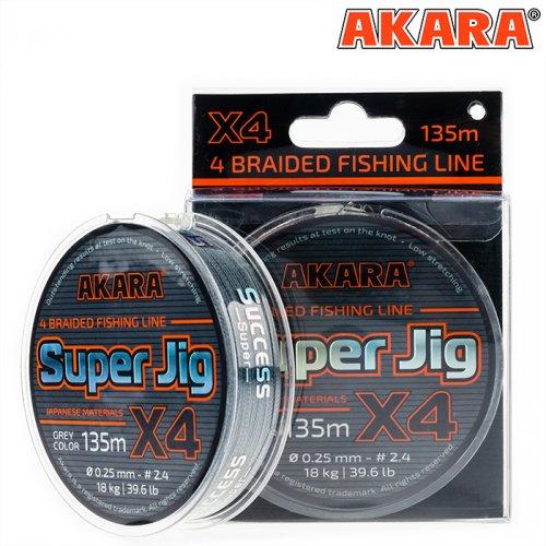 Шнур Akara Super Jig Gray 135 м