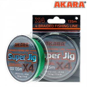 Шнур Akara Super Jig Green 135 м