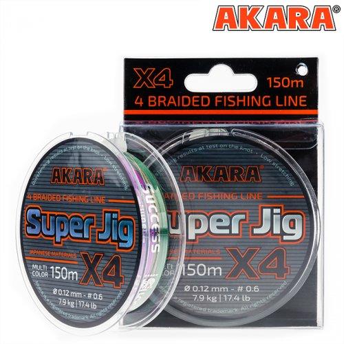 Шнур Akara Super Jig Multicolor 150 м