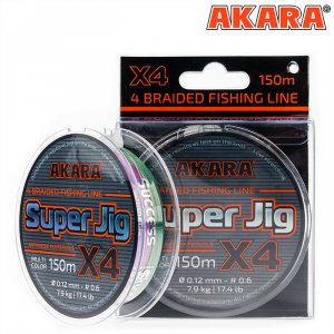 Шнур Akara Super Jig Multicolor 150 м
