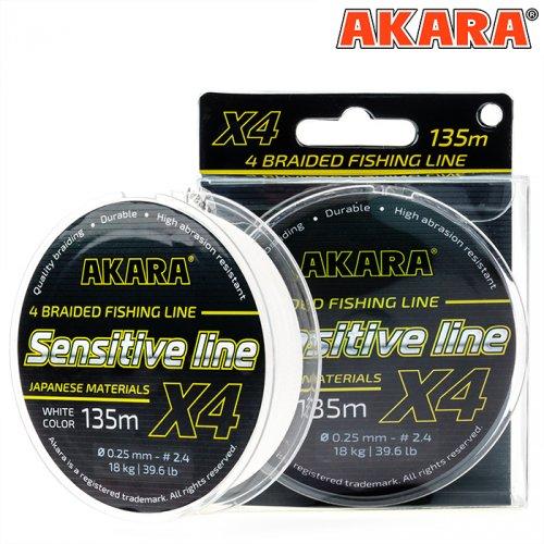 Шнур Akara Sensitive Line White 135 м