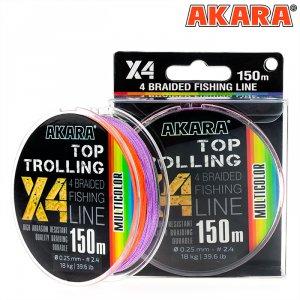 Шнур Akara Top Trolling Multicolor 150 м