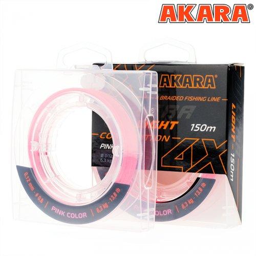 Шнур Akara Ultra Light Competition Pink 150 м