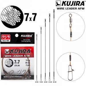 Поводок Kujira 7х7 (AFW)