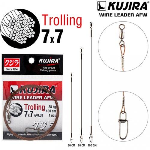 Поводок Kujira Trolling 7х7 (AFW)