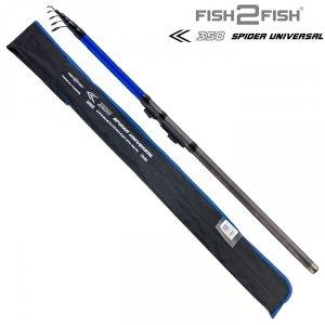 Удилище телескоп угольное с/с Fish2Fsih Spider Universal TX-20 (10-40)