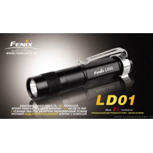 Фонарь Fenix Flashlights LD01 Cree R2 (85лм)