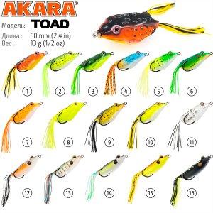 Лягушка Akara Toad 60