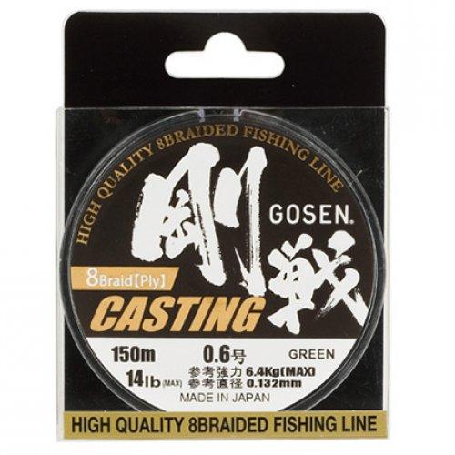 Шнур Gosen W8 Casting Multi Color 150м