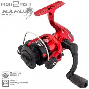 Катушка безынерционная Fish2Fish River Haku 200 3bb