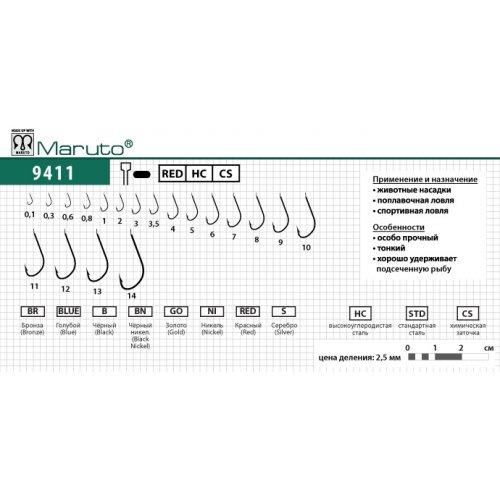 Крючки Maruto серия 9411
